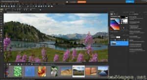 paintshop pro 2018 download
