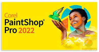 wafiapps.net_Corel PaintShop Pro 2022