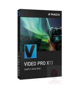 wafiapps.net_MAGIX Video Pro 2021 X13