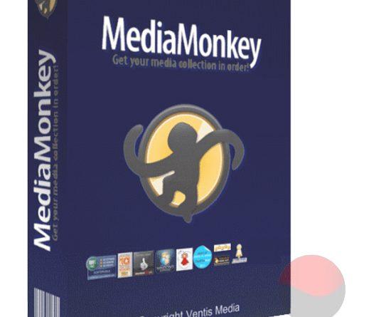 wafiapps.net_mediamonkey gold free