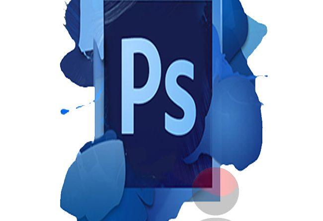 wafiapps.net_Adobe Photoshop 2022 v23